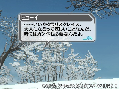20130305_05.png