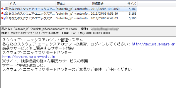 20130505.png